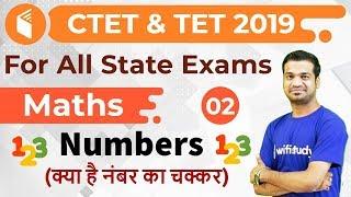 7:00 PM - CTET & TET 2019 | Maths by Naman Sir | Numbers
