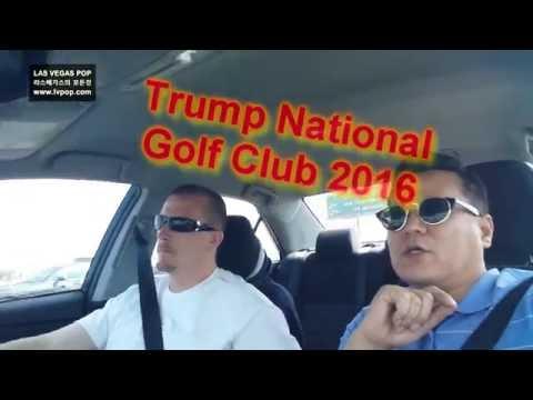 도널드 트럼프 골프장 가는길 . 1 Trump National Golf Club 2016 / L.A 시리즈/ www.lvpop.com