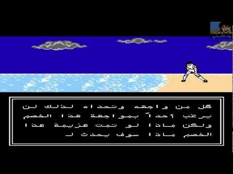 Captain Tsubasa 2 NES Final Battle Hack By Wakashimazu 01.04.2013: Captain Tsubasa 2 NES Final Battle Hack By Wakashimazu 01.04.2013 Download Link Hack http://turbobit.net/01fad2m86c2m.html