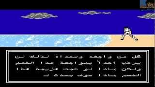 Captain Tsubasa 2 NES Final Battle Hack By Wakashimazu 01.04.2013
