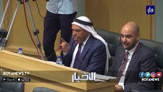 انتقادات نيابية لأداء الحكومة خلال جلسة رقابية - (27-3-2018)