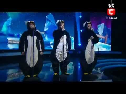 X Factor Ukraine - Dancing Penguins