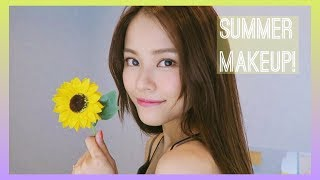 夏のナチュラルメイク。NATURAL SUMMER MAKEUP! 🌻 thumbnail