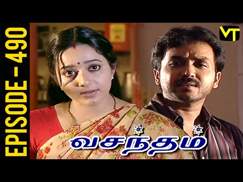 Vasantham Episode 490