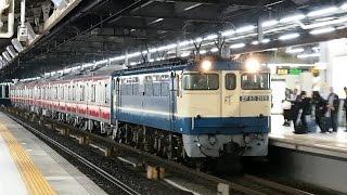 2015/11/08 【甲種輸送】 京急 新1000形 名古屋駅 / Delivery of Keikyu N1000 Series at Nagoya