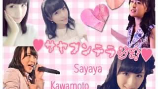 パーソナリティ:AKB48 Team 4 川本紗矢&谷口めぐ.
