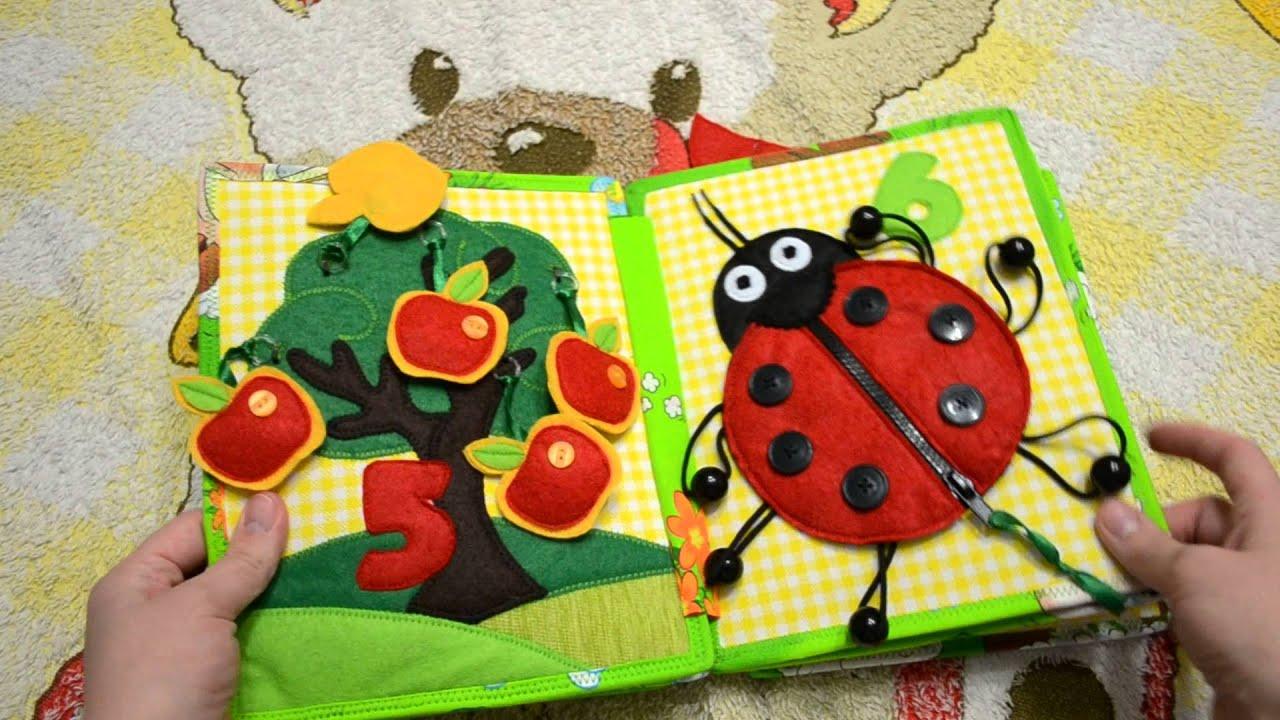 Купить странички для развивающей книги подарок, фетровые игрушки, книга. Мягкая развивающая книжечка для малышей из ткани и фетра / quiet.