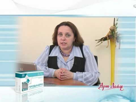 Купить Пробинорм в Киеве | Украине Арт Лайф тел.093 452 66 94