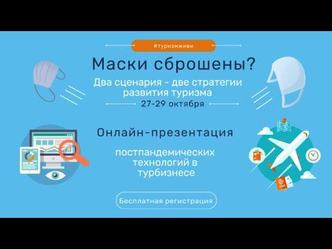 Санатории белоруссии официальный сайт 2020