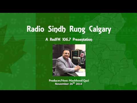 Radio Sindh Rung Show - Nov 26th 2014