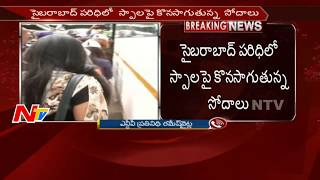 Police Raids on Spa Centres in Cyberabad || 64 Women into Custody || NTV