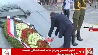بعد وصوله.. أبرز المشاهد من زيارة الرئيس السيسى إلى بيلاروسيا