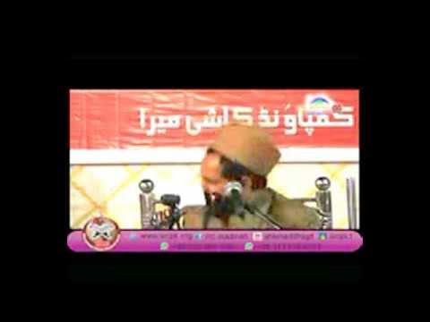 Molana Jarjis Ansari..X..Mufti Nayyar Azam Ashrafi
