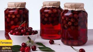 Компот из замороженных фруктов и ягод: видео рецепт