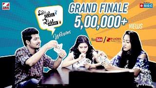 Atu Class Itu Mass Episode 7 || Latest Telugu Web Series 2018 || Ravi Ganjam || Z Flicks