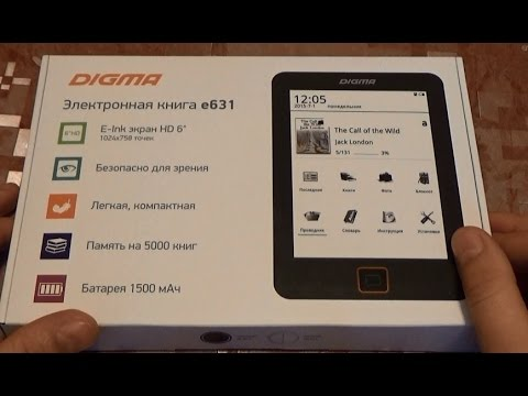 Электронная книга Digma E631 : обзор и отзыв