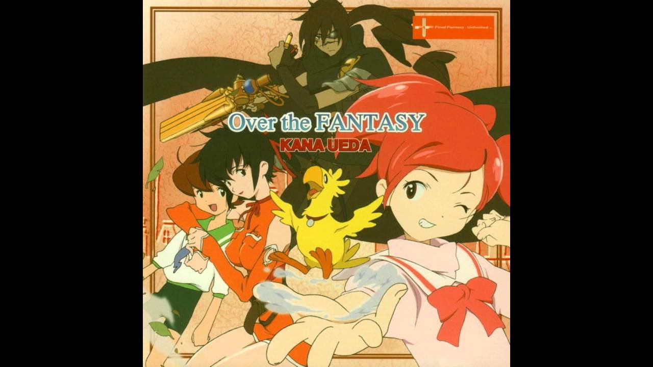 FFU - Over The Fantasy (Luckyspin Remix) - Kana Ueda