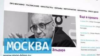 В день прощания с Эльдаром Рязановым в кинотеатрах покажут его фильмы