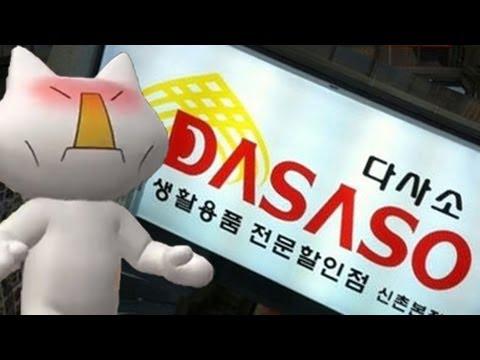ダイソー 韓国パクリ企業提訴