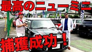 【BMWミニクーパー】100万円台でも良い中古車がザックザクなのだ!
