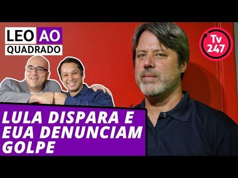 Leo ao quadrado com Brian Mier: Sanders apoia Lula