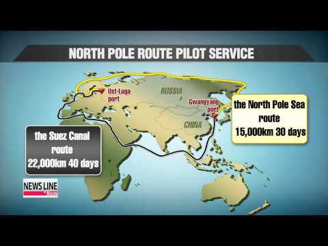 Korean company launches shipping service on North Pole sea route 새 해상 실크로드 북극항로로 출항