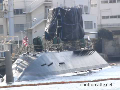 Japanese Submarine - 2011 Kawasaki Heavy Industries, Kobe