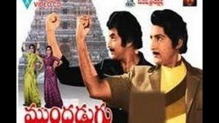 Telugu Movie   Mundadugu   Online Full Movie   Krishna Ghattamaneni, Sridevi, Jayapradha