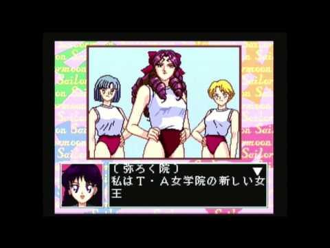 VNEX Bishoujo Senshi Sailor Moon PC Engine Part 6