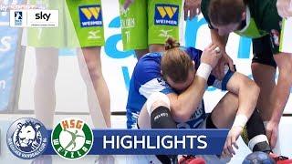 Bergischer HC - HSG Wetzlar | Highlights - DKB Handball Bundesliga 2018/19