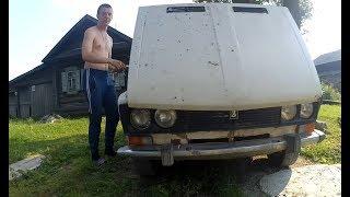 Готовим ВАЗ 2106 в ПОСЛЕДНИЙ ПУТЬ!
