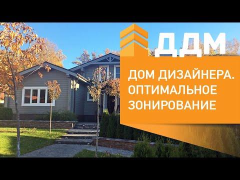 Выбор дизайнера - дом из клееного бруса Вороново