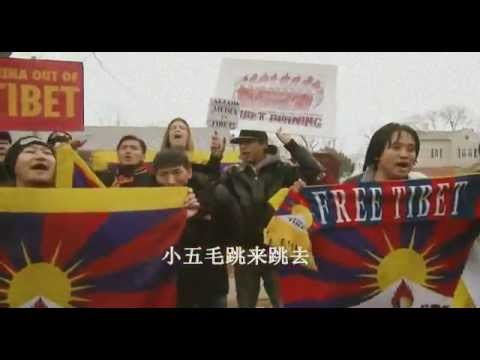 Most creative 'Free Tibet' protest ever!
