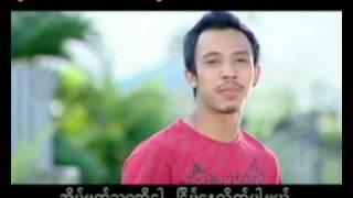Chit Kwint Ya Chin P - Kaung Myat Phwe Phwe
