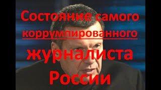 Повторный ответ Соловьева