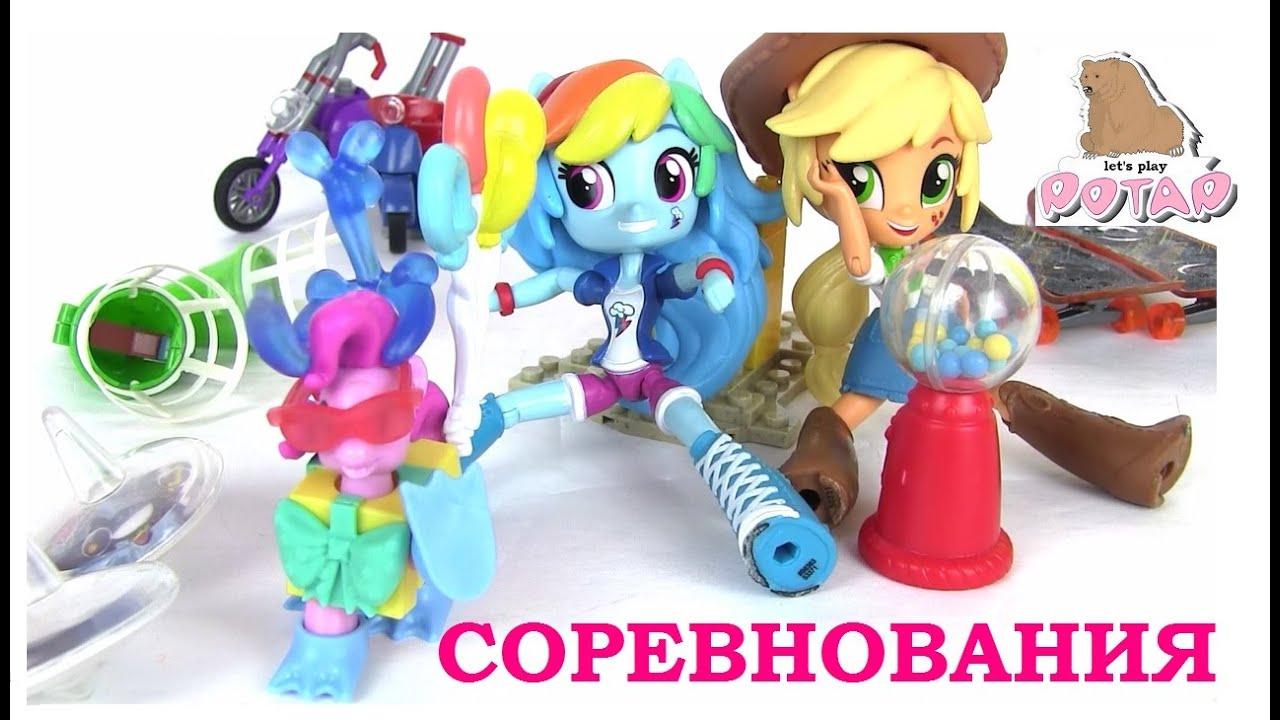 Распаковка игрушек май литл пони