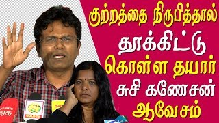 susi ganesan hits back leena manimekalai leena manimekalai is a lier susi ganesan tamil news live
