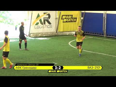 Огляд матчу | АФК Гренадер 7 : 4 ВАЗ-2101