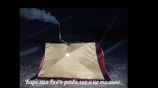 РыбалкаЗимаНочьПалатка Один в палатке ночью на льду.