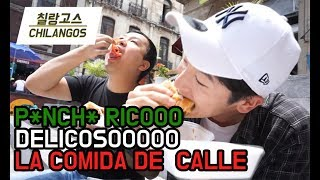Coreanos probando comidas callejeras mexicanas?! I México es un país de maíz?! I 멕시코 길거리 음식 체험기?