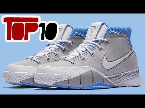 Top 10 Upcoming Nike Shoes Of July 2018