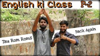 English Ki Class | Part 2 | We Are One