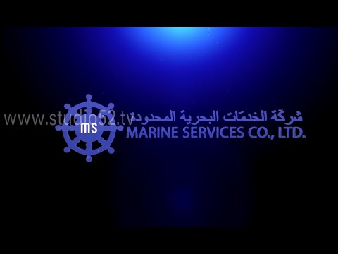 Marine Services Co. Ltd