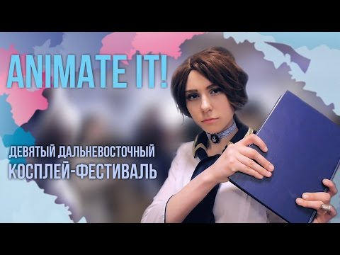 Animate It! 2016, Day 2 - Cosplay Highlights [CMV] 4