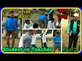 Student vs Teacher Part - 2   Baal Sabha   Harami Bachcha   Pradeep Kushwaha