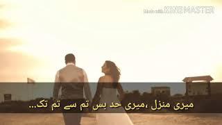 Urdu poetry... yaadein q nhe bechar jati..😔