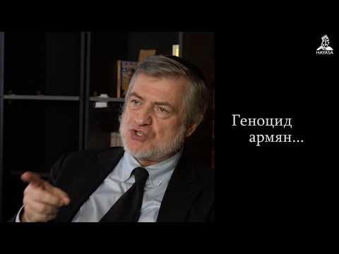 Авигдор Эскин: «Армения - это мир в регионе