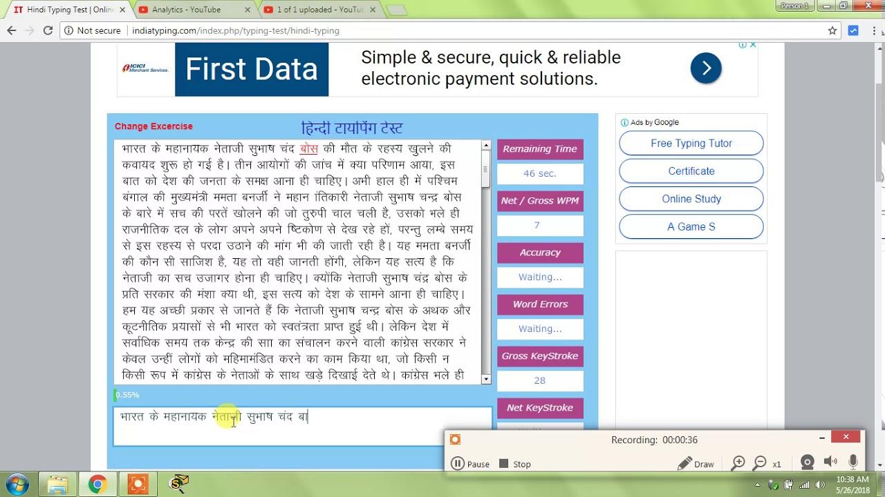 Hindi Typing Games Software | Games World