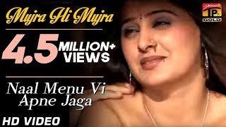 Naal Menu Vi Apne Jaga - Mujra Hi Mujra - Album 9 - Official Video
