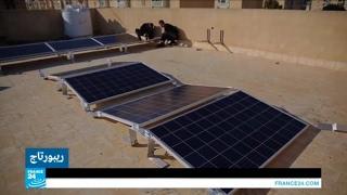 ليبيا.. مستشفيات تلجأ إلى الطاقة الشمسية لمواجهة انقطاع الكهرباء